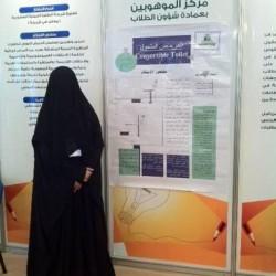 """طالبات جامعيات يبتكرن """"مرحاضًا متحولاً"""" في جدة"""