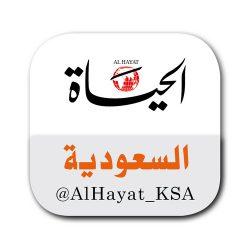 """""""صحيفة الحياة"""" تنشر تقرير عن مسابقة """"أول سعودي"""" لـ أجمل لوحة فنية عن «عاصفة الحزم»"""