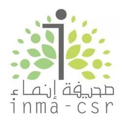"""صحيفة """"إنماء"""" : إطلاق حساب أول سعودي/ة باللغة الإنجليزية"""
