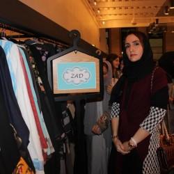 أول سعودية خبيرة في الأمم المتحدة لدعم تيسير التكنولوجيا