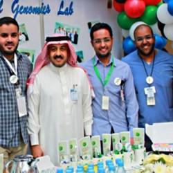 أول سعودية تتخرج من جامعة الملك عبدالله للعلوم والتقنية