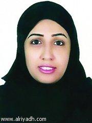 سعودية تبتكر طريقة لرعاية أسنان ذوي الاحتياجات الخاصة