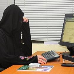 أول سعودية تستخدم النانو في تطبيقات الخلايا الحية والشمسية
