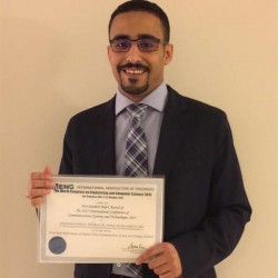 لارا الخولي أول سعودية تفوز بالمركز الأول في مسابقة MIT العالمية