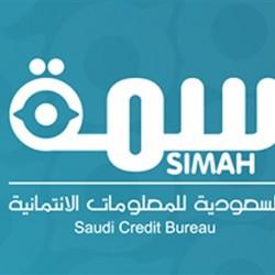 """""""سمة"""" أول وكالة تصنيف ائتماني سعودية"""