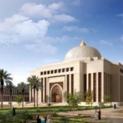 أول جمعية علمية نسائية سعودية للدراسات الإسلامية
