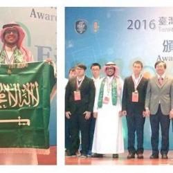 طالب يفوز بالبرونزية في معرض تايوان الدولي للعلوم
