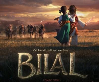 """فيلم """"بلال"""" مؤذن الرسول يدخل موسوعة """"جينيس"""""""