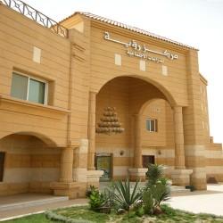"""مركز """"رؤية"""" للدراسات الاجتماعية أول مركز خيري للدراسات بالمملكة"""