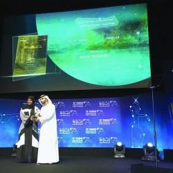 مخرجتان سعوديتان تفوزان بكبرى جوائز مهرجان دبي السينمائي