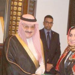 أول سعودية تجري بحثاً عن إدارة التنوع في البنوك السعودية