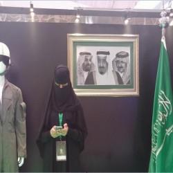 المرأة السعودية تقتحم العمل العسكري