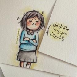 شابة سعودية تكتب مذكراتها اليومية بشكل كاريكاتير