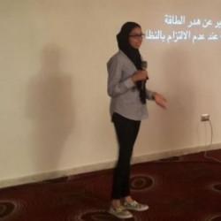أصغر مخرجة سينمائية سعودية (15 عاماً) !