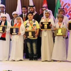 6 سعوديين يحصدون جائزة التفوق الدراسي خليجياً
