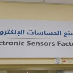 أول مصنع للحساسات الإلكترونية