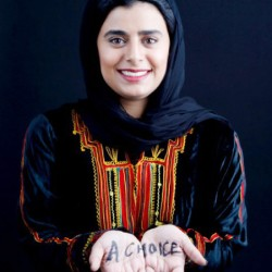 سعودية تكرس حياتها لمحاربة الفقر في العالم