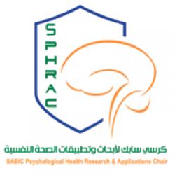 3 ملصقات بحثية سعودية تشارك في أكبر تجمع للأطباء النفسيين