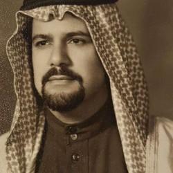 أول سعودية عملت في شركة «أرامكو»