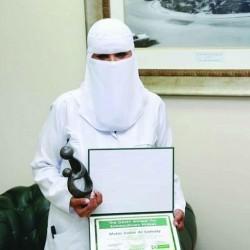 """سعودي يحصد المركز الأول في """"مؤتمر تطبيق الأبحاث النفسية"""""""