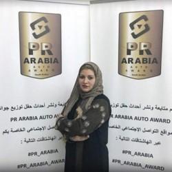 أول سعودية تدير أضخم جائزة في قطاع السيارات