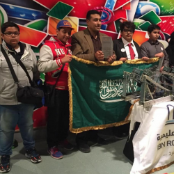سعودية تشارك في بطولة العالم للقوى