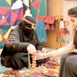 أول مركز متخصص للصناعات اليدوية للنساء