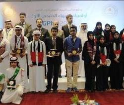 4 طلاب سعوديين يتصدرون مراكز أولمبياد الفيزياء الخليجي