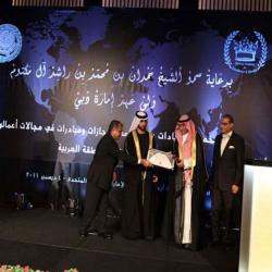 أول سعودي ينال الوسام الذهبي في القيادة الحكيمة عربيا