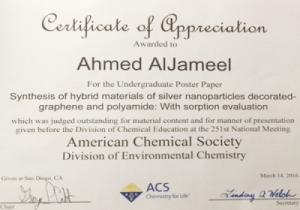 طالب-سعودي-يحقق-إنجازاً-في-مؤتمر-الجمعية-الكيميائية-الامريكية2