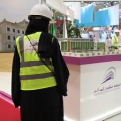 عالمة سعودية كرمتها المنظمة العربية الأوربية للبيئة