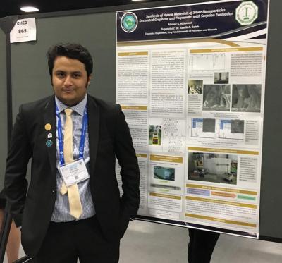طالب سعودي يحقق إنجازاً في مؤتمر للجمعية الكيميائية الامريكية