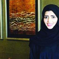 أول سعودية تعمل بإدارة خبرة الضيوف في الفندقة