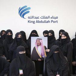 90 فتاة سعودية يُدرن أحد أكبر موانئ الشرق الأوسط