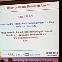 أربع طالبات يفزن بـ بالمركز الأول في مؤتمر الهندسة الصناعية