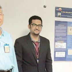 مبتعث سعودي في مؤتمر العلوم النووية بماليزيا