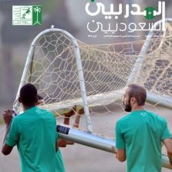 أول مجلة سعودية تُعنى بـ المدرب الوطني