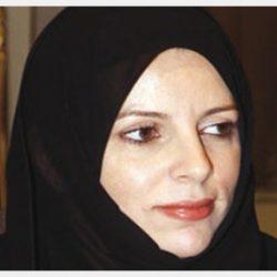 أول بروفيسورة سعودية في تقنية المعلومات
