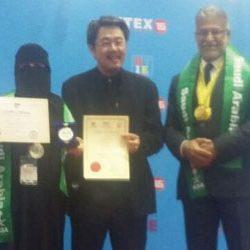 سعودية تفوز بـ أفضل تصميم شعار لـ مهرجان اوفيدو بأمريكا