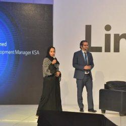 """ريم محمد أول سعودية وخليجية في شبكة """"لينكد إن"""" العالمية"""