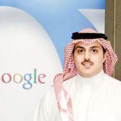 """مهندس سعودي يقود """"جوجل"""" في المنطقة العربية"""