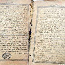 سعودية حولت هوايتها في جمع «الآثار» لتجارة نخبويّة