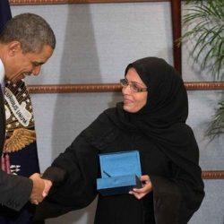 سعودية كرمها أوباما كـ أشجع امرأة في العالم!