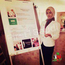 قائدة سعودية في برنامج MEPI لقادة المستقبل