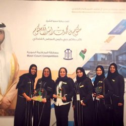 """أول فريق نسائي سعودي يفوز بـ """"جائزة مكتوم"""" للمحاكمة الصورية"""