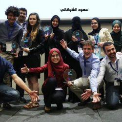 """أول سعودية تحقّق جائزة """"هاكثون"""" العالمية لمطوري برامج الحاسب"""