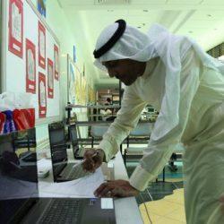 أول معرض فني تشكيلي للمكفوفين في السعودية