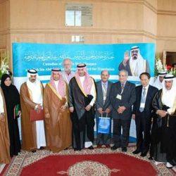 أول سعودية تفوز بجائزة خادم الحرمين للترجمة العالمية