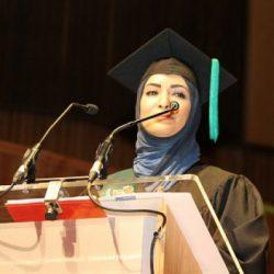 أول سعودية تحصل على الدكتوراه في المحاسبة والتمويل الإسلامي