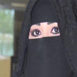 """أول طالب سعودي في """"الجمعية الامريكية للعدالة الجنائية"""""""